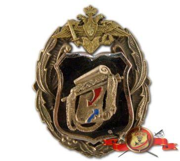 Главное управление генерального штаба 90 лет - альтав